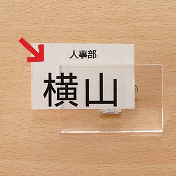 プラス アクリルU名札 10個 CT-U4 (直送品)
