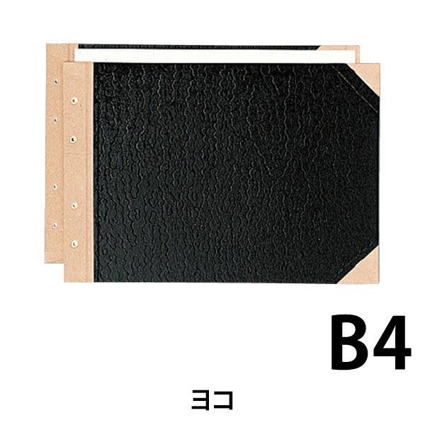 プラス とじ込み表紙 B4E 4穴 5組 FL-004TU(5) (直送品)