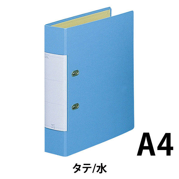 リヒトラブ D型リングファイル A4S 水 10冊 G2250-14(10) (直送品)