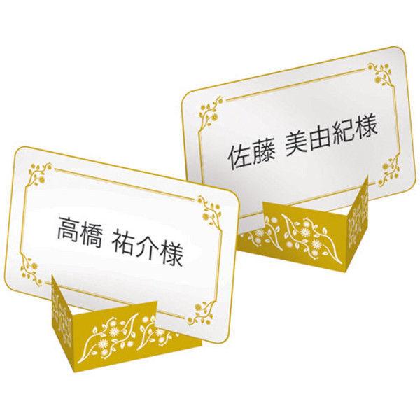 プラス 厚手マット紙 両面 A4 20枚 IT-W122MC 2冊 (直送品)