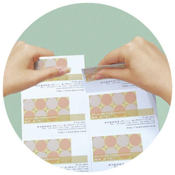 プラス 名刺用紙キリッと両面 A4特厚100枚 MC-KH701T (直送品)