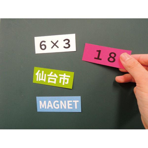 ペーパーマグ MPM-210297 ニチレイマグネット (直送品)