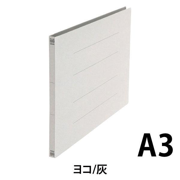 プラス フラットファイル A3E 灰 10冊 NO.002N10GY (直送品)