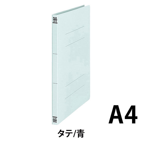 プラス 間伐材フラットファイル A4S 青10冊 No.021K (直送品)