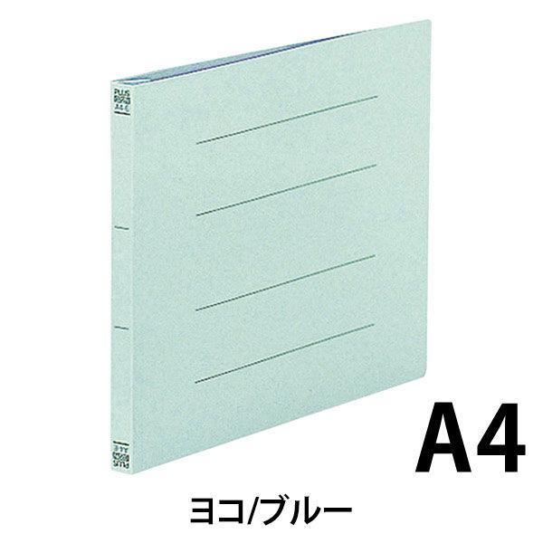 プラス フラットファイル A4E 青 30冊 NO.022N BL 1セット (直送品)