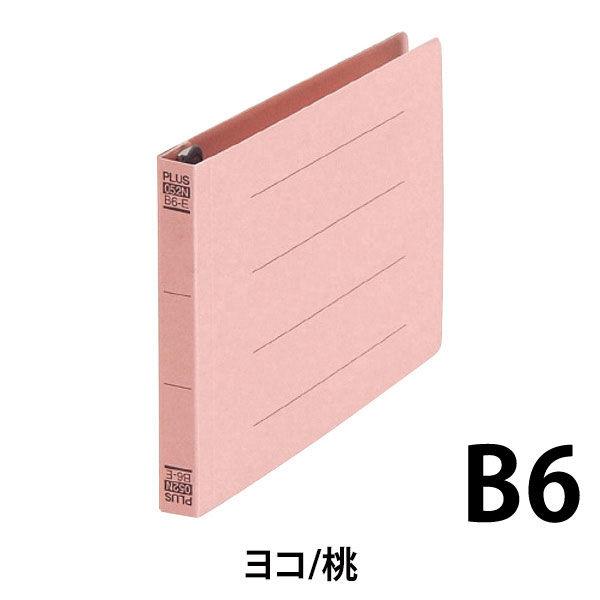 プラス フラットファイル B6E 桃 10冊 NO.052N10PK (直送品)