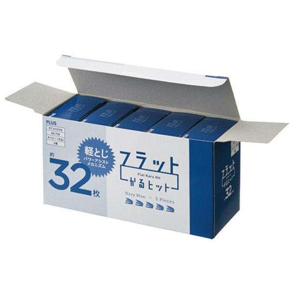 プラス フラットかるヒット ネイビー 5個 ST-010VN (直送品)