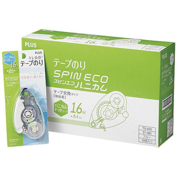 プラス スピンエコハニカム本体 青10個 TG-620-10 (直送品)