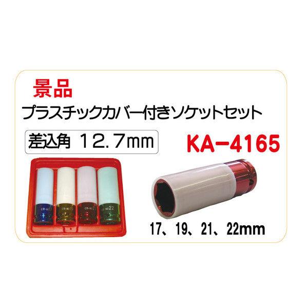 KTC トルクレンチ 景品付 CMPB2004-Z (直送品)