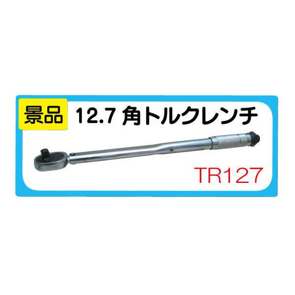 リョービ 電動インパクトレンチ1/2 景品付 IW-2000Z (直送品)
