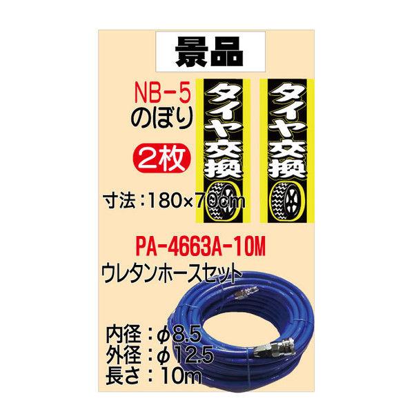 空研 3/4中型超軽量N型インパクトレンチ 景品付 KW2500Pro-3G (直送品)
