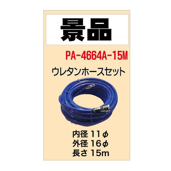 空研 1/1大型インパクトレンチ 景品付 KW-3800proXGLZ (直送品)