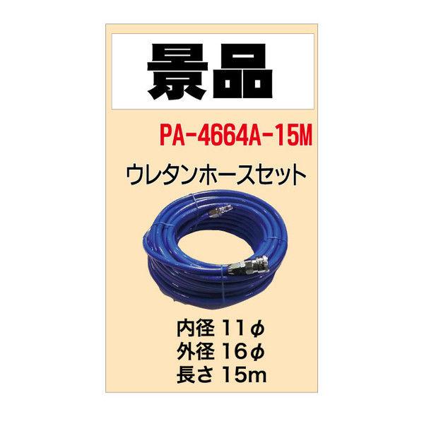 空研 1/1大型インパクトレンチ 景品付 KW-385GLF (直送品)