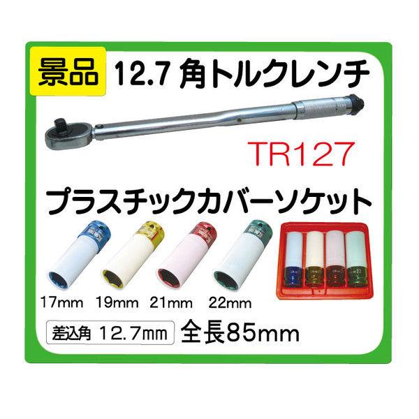 空研 充電式インパクトレンチ1/2 景品付 KW-E190ProZ (直送品)