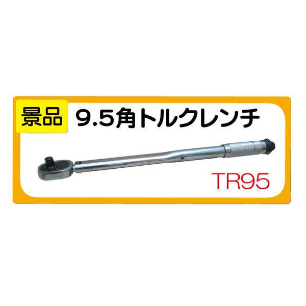 9.5角インパクトレンチ 景品付 SI-1357ULTRA-Z 信濃機販 (直送品)