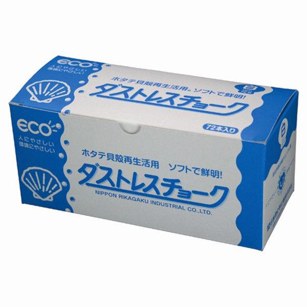 ダストレスチョーク 白 72本 20箱 日本理化学工業 (直送品)