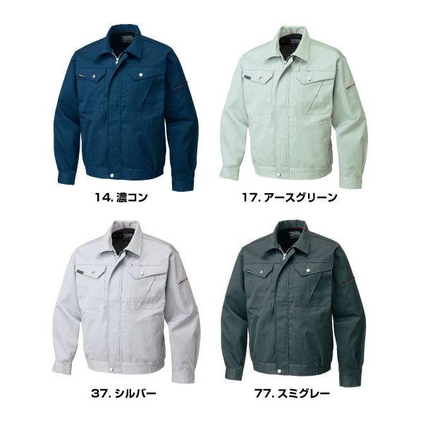 寅壱 ブルゾン(長袖) 濃紺 4L 1291-124-14-4L (取寄品)