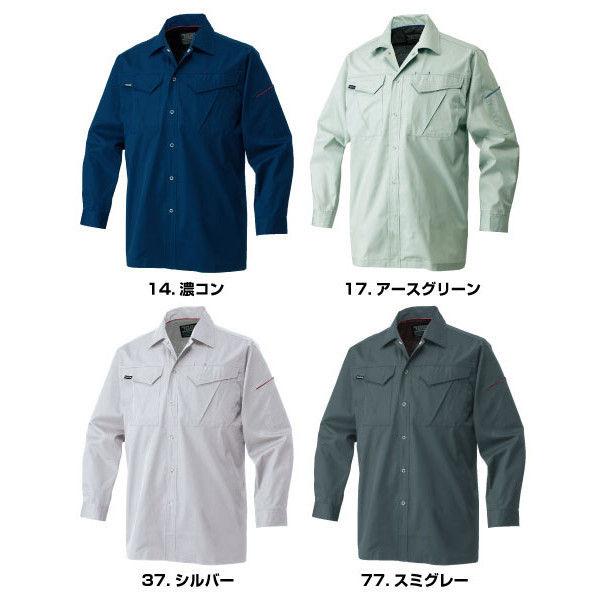 寅壱 シャツ(長袖) シルバー L 1291-125-37-L (取寄品)