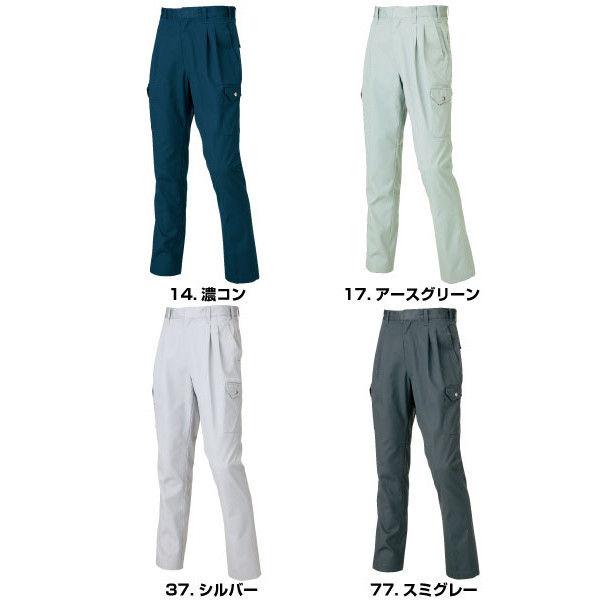 寅壱 シャーリングパワー アースグリーン 5L 1291-201-17-5L (取寄品)