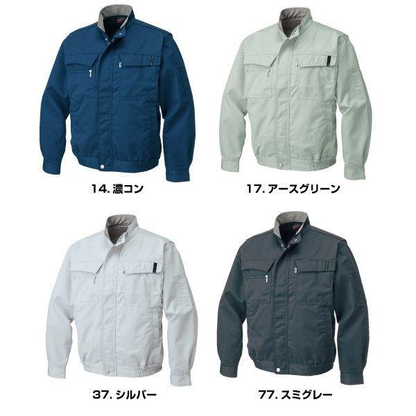 寅壱 ブルゾン スミグレー L 2151-124-77-L (取寄品)
