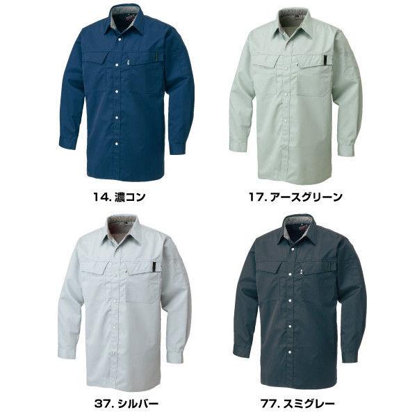 寅壱 シャツ(長袖) アースグリーン M 2151-125-17-M (取寄品)