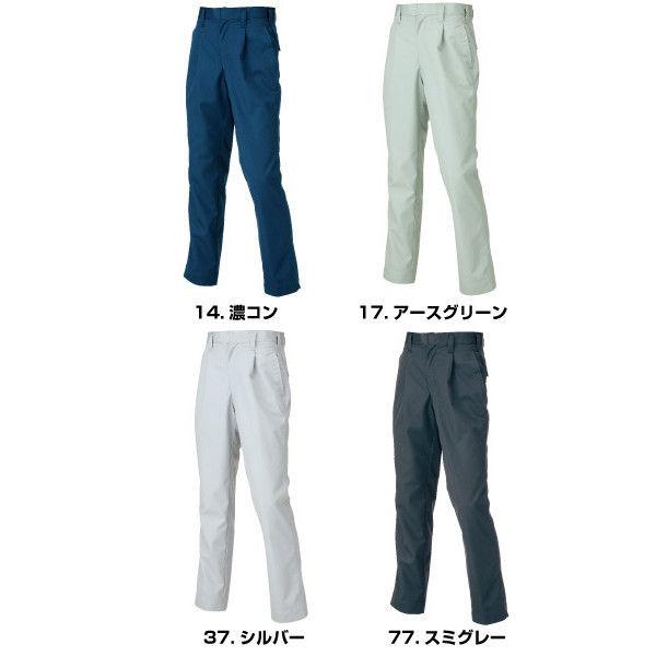 寅壱 ワンタックスラックス アースグリーン 100 2151-212-17-100 (取寄品)