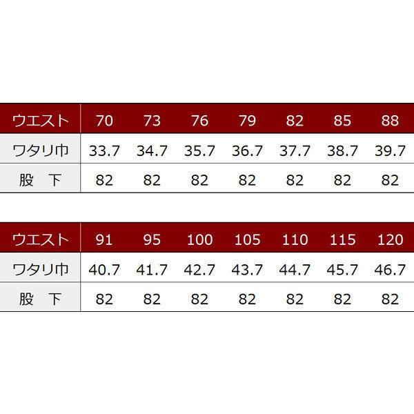 寅壱 カーゴパンツ 黒 85 3942-219-13-85 (取寄品)