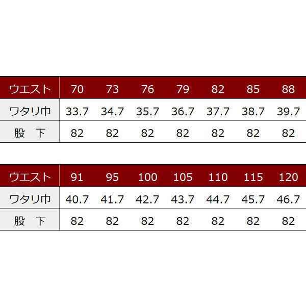 寅壱 カーゴパンツ 紺 88 3942-219-4-88 (取寄品)