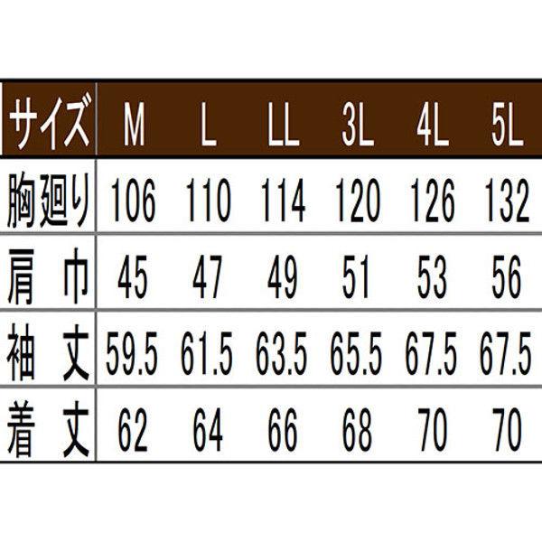 寅壱 長袖ブルゾン グレー L 3943-124-7-L (取寄品)
