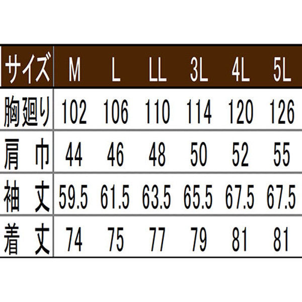 寅壱 長袖シャツ グレー 4L 3943-125-7-4L (取寄品)