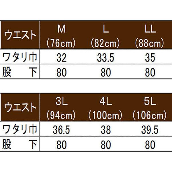寅壱 カーゴパンツ 茶 L 3943-219-60-L (取寄品)