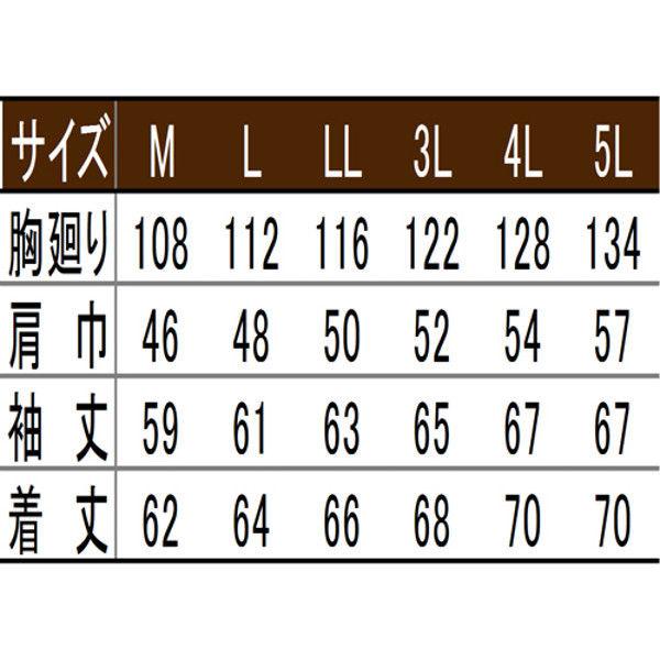寅壱 長袖ブルゾン ベージュ 5L 5071-124-1-5L (取寄品)
