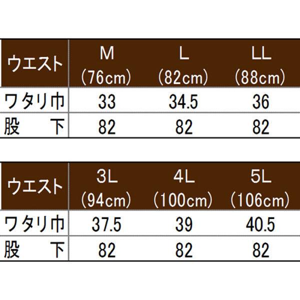 寅壱 カーゴパンツ 紺 LL 5071-219-4-LL (取寄品)