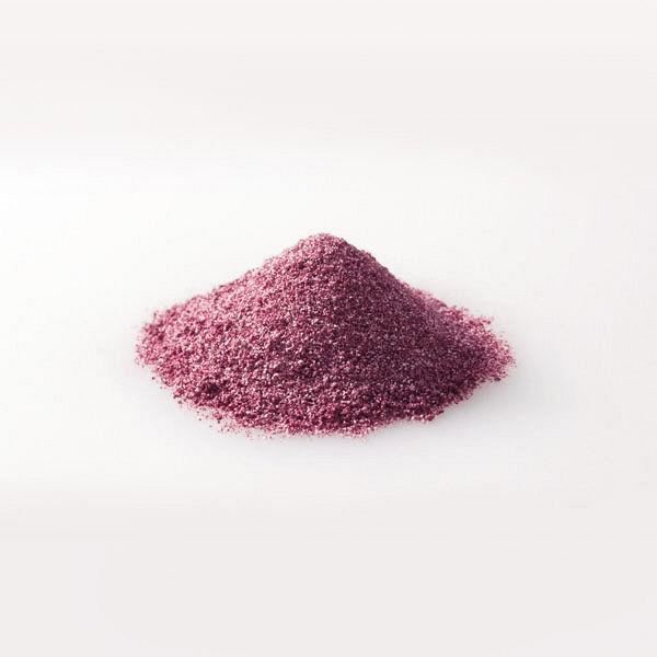 ブルーベリー濃縮エキス顆粒 20日分×2