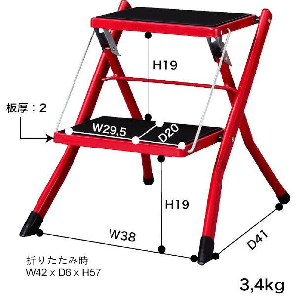 東谷 アシスタステップ台 PC-334RD(直送品)