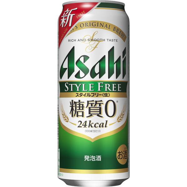 アサヒ スタイルフリー生 500ml