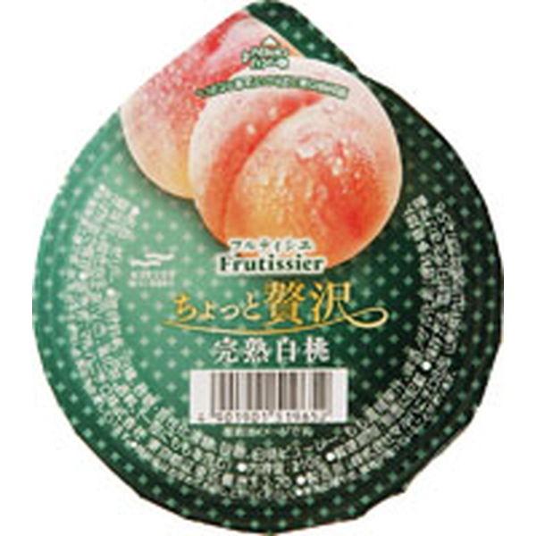 ちょっと贅沢 完熟白桃 210g 3個