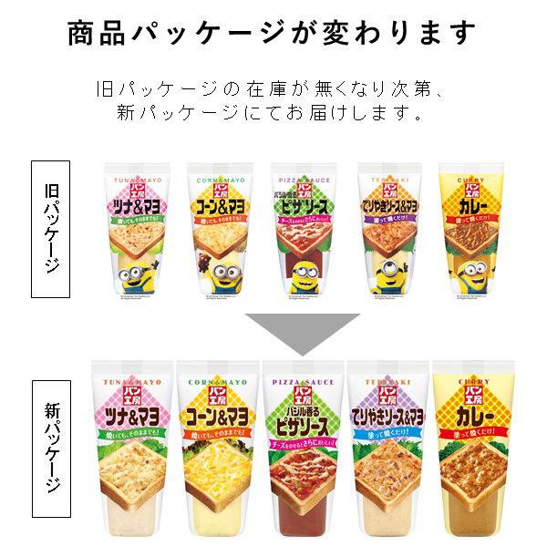キユーピー パン工房 コーン&マヨ 1個
