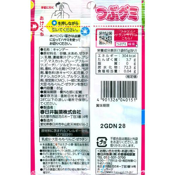つぶグミ/85g 1セット(3袋入)