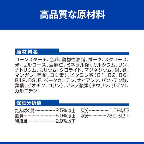 ヒルズu/d 370g 3缶