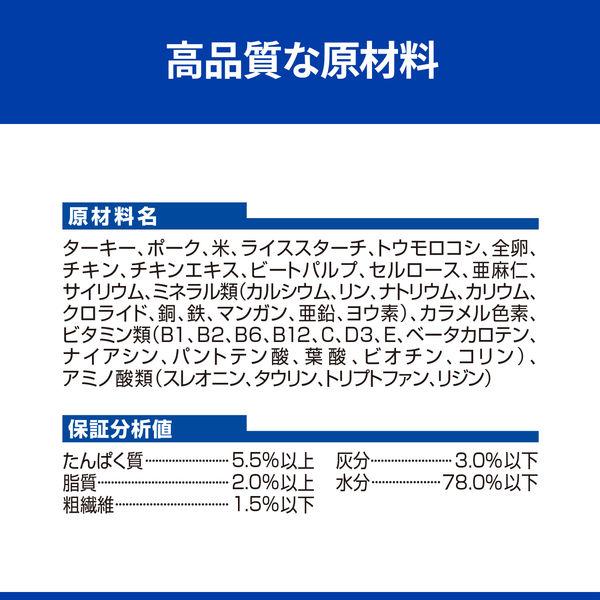 ヒルズ i/d 消化ケア 360g 3缶
