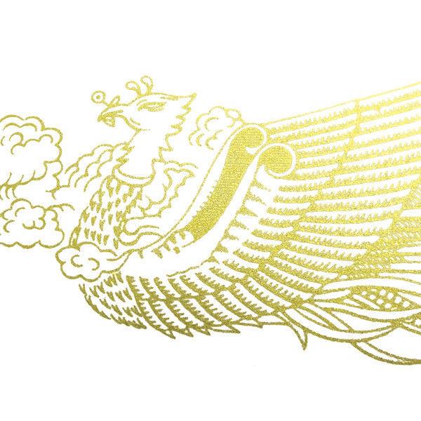 ササガワ タカ印 賞状用紙 上質紙 みの判 横書用 10-31 100枚(100枚箱入) (取寄品)