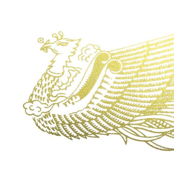 ササガワ タカ印 賞状用紙 雲なし 上質紙 B4判 横書用 10-436 100枚(100枚箱入) (取寄品)