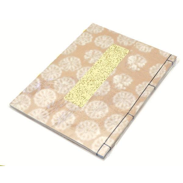 ササガワ タカ印 芳名録 茶 五行罫 32-3635 1冊(1冊袋入) (取寄品)