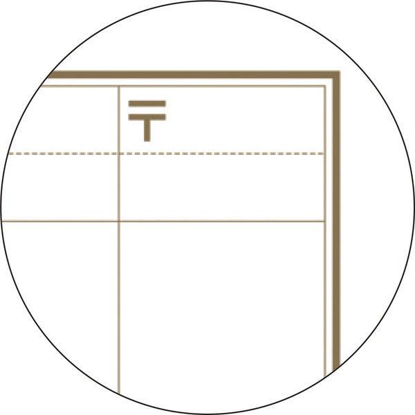 ササガワ タカ印 芳名録 草 五行罫 〒入 32-3672 1冊(1冊袋入) (取寄品)
