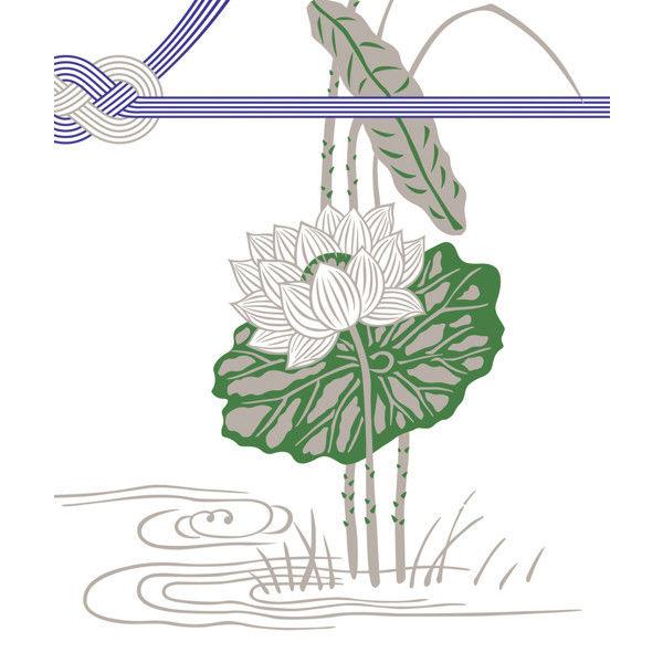 ササガワ のし紙 本中判 蓮 山 3-427 500枚(100枚袋入×5冊包) (取寄品)