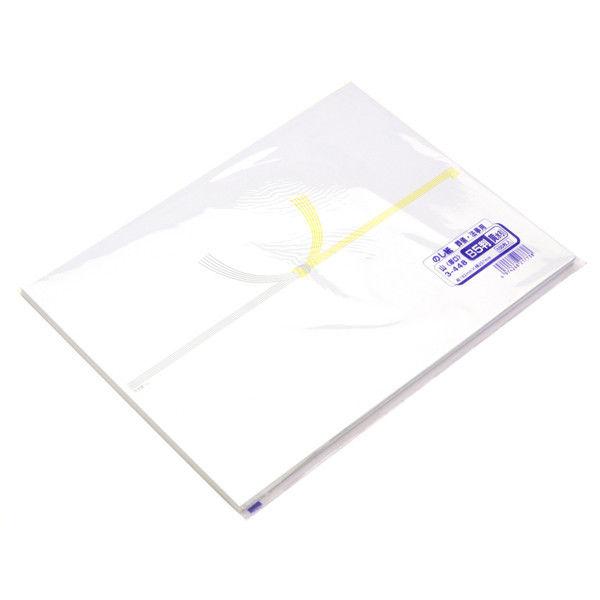 ササガワ のし紙 B5判 黄水引 山 3-448 500枚(100枚袋入×5冊包) (取寄品)