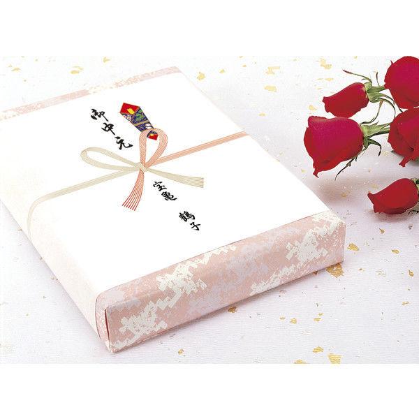 ササガワ タカ印 のし紙 A3判 祝 御中元 山 3-900 500枚(100枚袋入×5冊包) (取寄品)