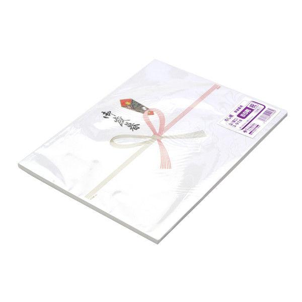 ササガワ タカ印 のし紙 B5判 祝 御歳暮 山 3-918 500枚(100枚袋入×5冊包) (取寄品)