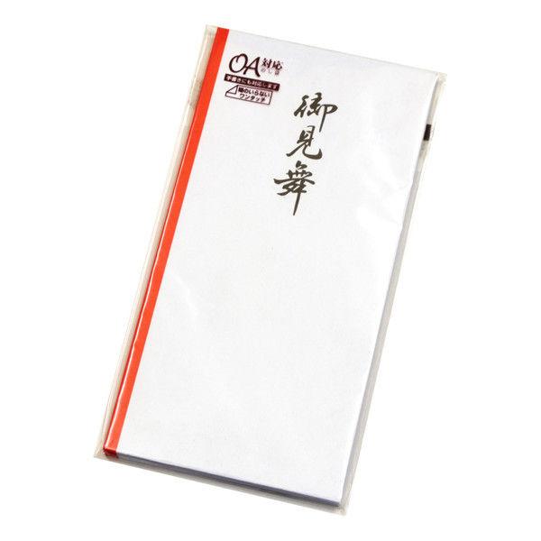 ササガワ タカ印 のし袋 万型 御見舞 仙貨紙 5-2503 200枚(10枚袋入×20冊箱入) (取寄品)